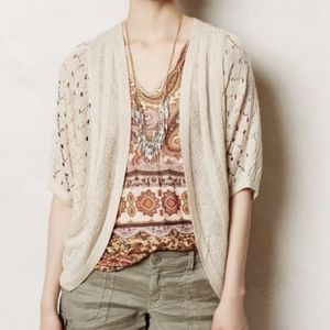 THE CUE Anthro Cher Qu natural cardigan